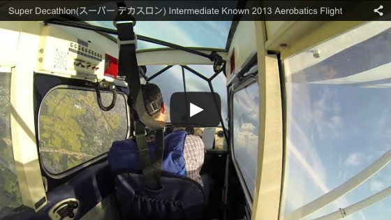 Super Decathlon(スーパーデカスロン) Intermediate Known 2013 Aerobatics Flight